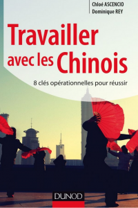 Franco-Chinese Joint-Ventures