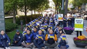 Social conflict in South Korea